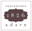 1826 Adare, Best Restaurant in Limerick & Munster 2014, 2015 & 2016. Best Chef in Munster 2016. Proprietors Wade & Elaine Murphy strive to offer locally sourced food at reasonable prices